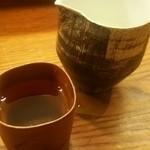 平野 - 新政  純米酒  800円