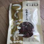 新橋玉木屋 - 20150818 生姜まぐろ 648円