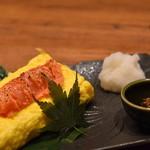 かば屋 - 炙りふくやの明太子のせ卵子焼¥580