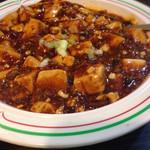 易福菜館 - 麻婆豆腐