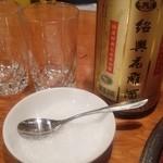長楽 - 紹興酒5年 ざらめをプラス