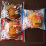 不二家 - 料理写真:ペコちゃんのほっぺ、チョコクリーム、カスタード、ミルキークリーム(各108円)