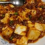 41128333 - マーボー豆腐(20150705)