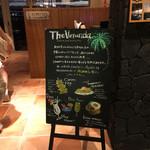 The Veranda -