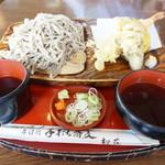 松苑 - 料理写真:天ざる