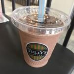 タリーズ コーヒー - チョコリスタ☆ 甘くて美味しい〜♪ 初来店!ここは穴場だろうと思ってたら、以外と混み合っててテラス席しか空いてませんでした!