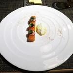 Le Caneton - ソーモン・フュメのポーピエット シトロネル香るヨーグルトソース