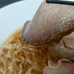 中華そば よし - 炙ってたチャーシュー