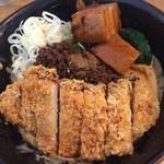 だんだん - 相盛り担々麺 (太肉+排骨のせ)白ごま