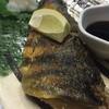 焼き魚 ホッケ