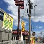 なか卯 - 店の外観