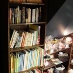 時の回廊 - 小さな図書館