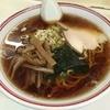 華月園 - 料理写真:らーめん(600円)