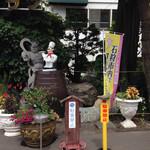 焼肉とステーキの店 ノースヒル 茨戸ガーデン - 入り口