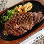 焼肉とステーキの店 ノースヒル 茨戸ガーデン - サーロインステーキ250g1,700円
