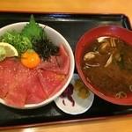 阿波水産 - 特製まぐろユッケ丼定食950円(税込) ※あとこれに、茶碗蒸しが付きます