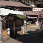 豆腐工房 我流 - 道の駅「大和路へぐり」にあるお豆腐屋さんです
