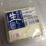 豆腐工房 我流 - 生とうふ 絹 220円(税込)