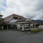 箱根ハイランドホテル ラ・フォーレ - 外観(ホテル自体の)