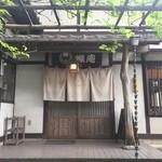 櫟庵 - 店舗入り口