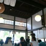 五色庵 - 天井の高い座敷