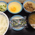 41149256 - 朝定食☆