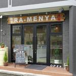 41150055 - 柳麺 呉田 (ファサード)