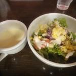 リゾート - スープ&サラダ