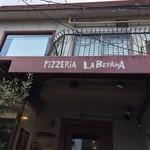 ラ・ベファーナ -