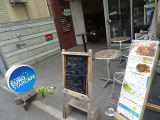 ユーロスターカフェ - 神保町にございます