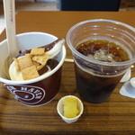 ノースヘブン - フローズンヨーグルトとアイスコーヒー
