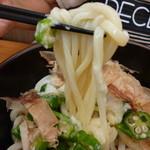 シンショー製麺うどん なべちゃん - 予想外に美味い麺~