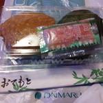 41154706 - 高菜いなり\154と新漬めはり寿司\226