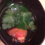 寿し料理 花田 - ランチの椀物
