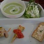 カジュアルカフェ&レストラン サンフラワー - 前菜