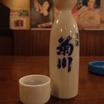 菊川酒蔵 東店 -
