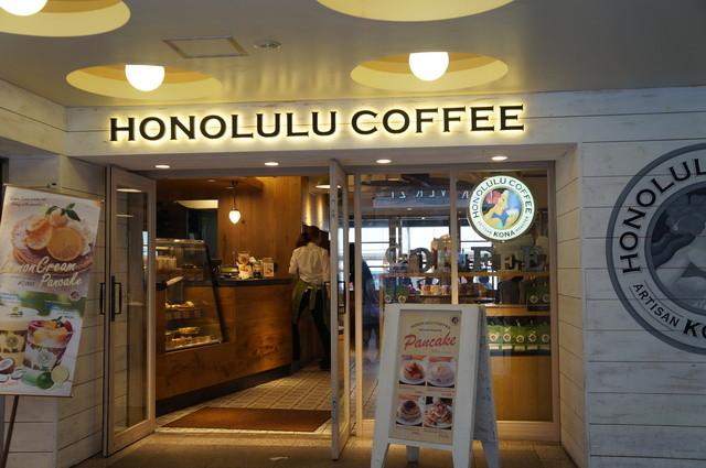 ホノルル コーヒー 道頓堀店