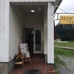 たんぽぽ食堂 - 入口