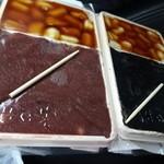 41158811 - 2015/8/18火曜日 小折、あん&醤油、ゴマ&醤油