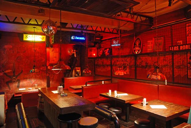 Bar&Restaurant COOL