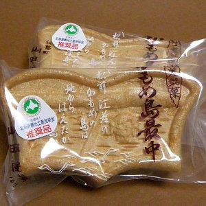 山田屋菓子舗