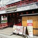 41160214 - お店は早川漁村に入ってすぐの左側