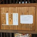41161890 - この日のせいろ蕎麦は長野県産信濃一号・田舎蕎麦は山形県産最上早生。