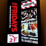 T.G.I FRIDAYS -