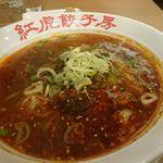 41162195 - 坦々麺赤