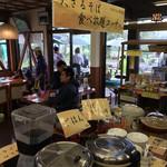 お休み処 芭蕉苑 - 美味しい蕎麦屋のカレーもある