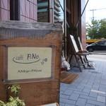 カフェ・フィーノ - 明石駅南東へ徒歩3分、アスピア明石近くのオシャレカフェです