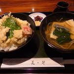 美々卯 - 鱧野菜天丼(1598円)