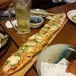 串特急 - ピザ