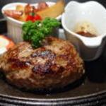 あいねくらいねなはとむじく - 料理写真:ハンバーグステーキ